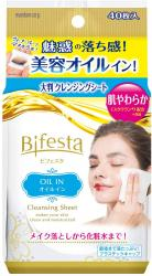 Mandom Bifesta Cleansing Sheet...