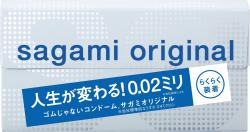 Sagami Original | Condoms | Qu...