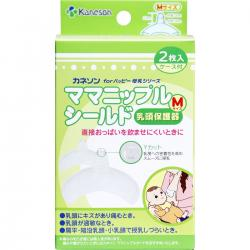 Kaneson 'Mama nipple shield' n...