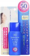 Shiseido Senka UV Gel Made Wit...